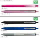 三菱鉛筆 ジェットストリームプライム シングル SXN-2200
