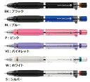 【メ可】ゼブラ シャープペンシル 0.5mm デルガード Type-ER P-MA88