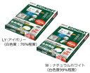 コクヨ マルチプリンタ用名刺用紙 マイクロミシン目 両面普通紙 A4 10面100枚 KPC-VE15