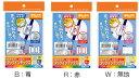 【メ可】コクヨ インクジェット用はかどりインデックス 強粘着 ハガキ 小 16面 10枚 KJ-6065