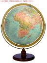 【送料無料(沖縄・離島除く)】リプルーグル 地球儀 オセアニア型 球径30cm 日本語版 12''WORLD OCEAN SERIES 33874
