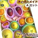 【果物詰め合わせ】白木果樹園旬のオーダーメイドフルーツ詰め合...