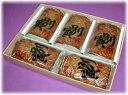 別寅かまぼこ[大奴(だいやっこ)]5枚箱入り/板付き焼き蒲鉾/【クール冷蔵便】