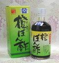 橙ポン酢500ml 則岡醤油醸造元/紀州有田どっちの料理ショーの関口厨房特選素材