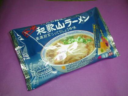 【5食セット】和歌山ラーメン[生麺]2食 袋入り...の商品画像