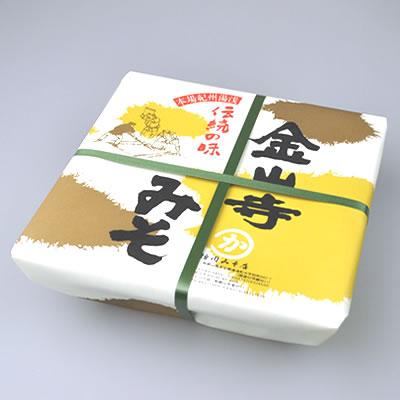 紀州湯浅名産「金山寺みそ(きんざんじ味噌)」68...の商品画像
