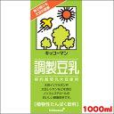紀文豆乳イソフラボン配合紀文調製豆乳200ml×18本[常温保存可能]