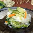 五色漬 150g [紀州の四季菜]お漬け物・漬けもの