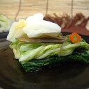 白菜漬 250g(お漬け物・おつけもの)