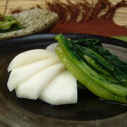 かぶら浅漬け 1個入 [紀州の四季菜]おつけもの・漬物