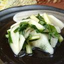 刻みかぶら漬 150g [紀州の四季菜] おつけもの・つけ物
