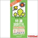 紀文豆乳・特濃調整豆乳1000ml×6本[常温保存可能]キッコーマンソイフーズ 豆乳