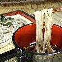 ざるそば 一人前×10パック [花田製麺所]和歌山県有田市