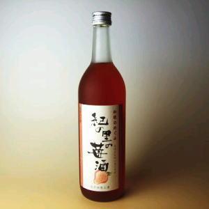 和歌のめぐみ紀の里の苺酒 720ml世界一統【和歌山県産】いちご イチゴ 苺