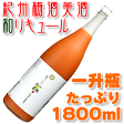  1800ml()BC