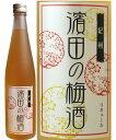 【無添加】紀州 濱田の梅酒 500ml 濱田【和歌山県産】【果実酒】
