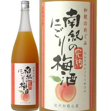 南紀の完熟にごり梅酒 ■一升瓶■ 和歌のめぐみ ...の商品画像