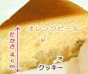 有田みかんの味がするしっとりふわふわ♪スフレ風半熟チーズケーキ
