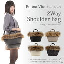 【送料無料】リアルファーバッグ ファー バッグ ファーバッグ 鞄 かばん リアルファー 2wayブラ...