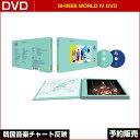 【1次予約】SHINee WORLD IV : The 4t...