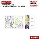 04 SANGGYUN & KENTA SIGNATURE STICKER SEASON 2 JBJ95  1ST ASIA FAN MEETING TOUR OFFICIAL GOODS 1次予約