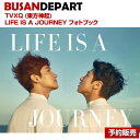 TVXQ (東方神起) LIFE IS A JOURNEY ...