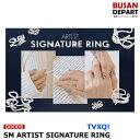 【TVXQ】 SM ARTIST SIGNATURE RING 1次予約 送料無料