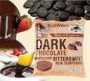 チョコレートファウンテン・フォンデュ用チョコレート バスコセミダークチョコレートSP(1袋:1kg)02P09Jul16
