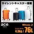 エース トーキョーレーベル ウィスクZ スーツケース 76L ジッパータイプ 軽量 プロテカ フラクティ 改良型 ace.TOKYO LABEL Whisk-Z 04024 キャリーケース キャリーバッグ
