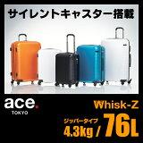 ��10/27(��)11:59�����ȥ��P12�ܡ������� �ȡ����硼�졼�٥� ��������Z �����ĥ����� 76L ���åѡ������� ���� �ץ�ƥ� �ե饯�ƥ� ���ɷ� ace.TOKYO LABEL Whisk-Z 04024 ���������� �����Хå�