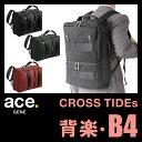 【5,400円以上で送料無料】エースジーンレーベル ビジネスバッグ