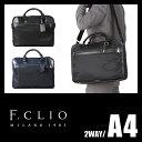 エフクリオ F.CLIO ビジネスバッグ ブリーフケース 2WAY メンズ 革 本革 レザー ナイロン PREMIO プレミオ 97054
