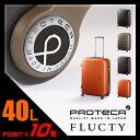 【在庫限り】エース プロテカ フラクティ スーツケース 40L 02562