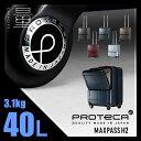 楽天ビジネス バグズエース プロテカ マックスパスH2 スーツケース 40L 機内持ち込み ポケット 最大級 大容量 軽量 ACE PROTeCA MAXPASS H2 02651 キャリーケース キャリーバッグ