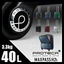 【1/18(木)12:00〆ワンエントリーでP12倍】エース プロテカ マックスパスH2s スーツケース S Mサイズ 40L 機内持ち込み ポケット 最大級 大容量 軽量 ACE PROTeCA MAXPASS H2s 02761