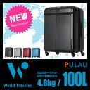 エース ワールドトラベラー プラウ スーツケース 100L フロントポケット ジッパータイプ World Traveler 05815 キャリーケース キャリーバッグ
