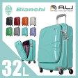 アジアラゲージ ビアンキ スーツケース 32L BCHC-1150 機内持ち込みサイズ