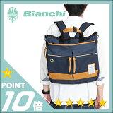��10/27(��)11:59�����ȥ��P12�ܡ��ں߸˸¤�ۥӥ��� �ȡ��ȥХå� ������ Bianchi LBTC-36 �ȡ��� ���å� �������� 3WAY �����ꥢ��ž�֥֥��� �����쥹�� ��� ��ǥ�����