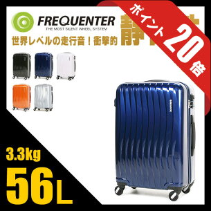 ポイント フリクエンター ウェーブ スーツケース キャリーケース キャリーバッグ