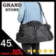 グランドストーン バランス ボストンバッグ 45L 軽量 大容量 修学旅行 林間学校 GRAND STONE 8789
