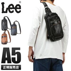 【パパ&ママ限定P14倍!3/26(火)01:59まで】Lee リー