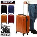 スーツケース 機内持ち込み 軽量 おすすめ LCC対応 BERMAS バーマス Sサイズ ファスナータイプ Sサイズ TSA USB 36L ユーロシティ 60292 bermas-60292