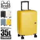 【在庫限り】スーツケース 機内持ち込み Sサイズ おすすめ シンプル ZEROBRIDGE ゼロブリッジ ワイス 35L ファスナータイプ TSA エース 06441 bri-06441