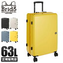 【在庫限り】スーツケース Mサイズ シンプル ZEROBRIDGE ゼロブリッジ ワイス 63L ファスナータイプ TSA エース 06442 bri-06442