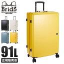 【在庫限り】スーツケース Lサイズ ZEROBRIDGE ゼロブリッジ ワイス 91リットル ファスナータイプ TSA エース 06443 bri-06443