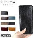 【追加最大+3倍】ウルティマトーキョー 長財布 財布 メンズ 本革 薄マチ ultimaTOKYO 34535