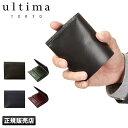 【追加最大+3倍】ウルティマトーキョー 財布 二つ折り財布 本革 メンズ ミニ 小さい ultimaTOKYO 34984