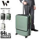 【楽天カード+12倍(最大)】エース ワールドトラベラー スーツケース Mサイズ 64L/74L 拡張 軽量 ACE World Traveler 06702