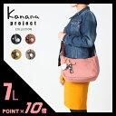 エース カナナプロジェクト コレクション シャロン ショルダーバッグ 7L Kanana 59351