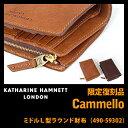 キャサリンハムネット キャメロ ミドルL字ファスナー財布 ラクダ革 キャメル チョコ KATHARINE HAMNETT 490-59302